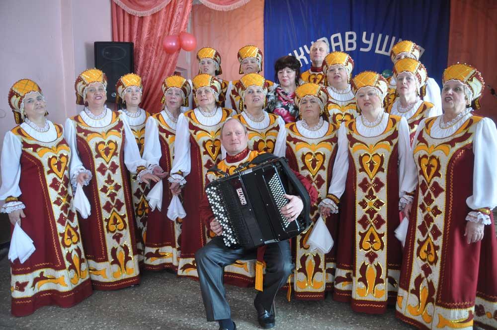 Jyravyshka