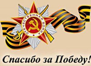 Бесплатный проезд по России