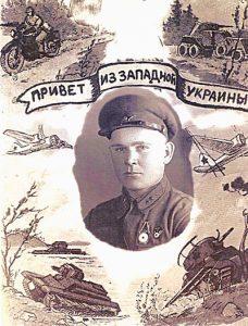 Клевакин Николай Иванович
