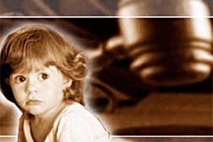 Осторожно: ювенальная юстиция