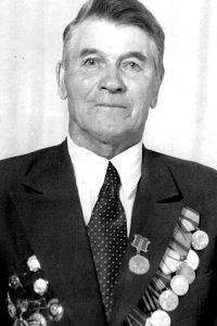 Ostroyxov