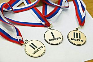 Спортивные премии - лучшим