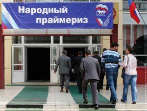 Единороссы с кандидатами в депутаты определились