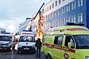 Страшная трагедия унесла жизни 23 человек