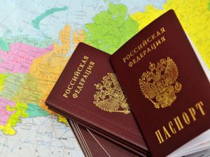 Порядок уведомления о наличии иного гражданства