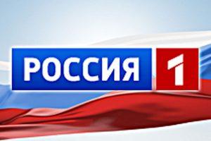 «Россию-1» не видно