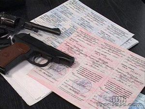 ОМВД России по Саргатскому  району  информирует владельцев гражданского огнестрельного оружия,  состоящих на учете в группе лицензионно-разрешительной работы
