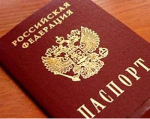 Акция «Паспорт за час» продолжается!