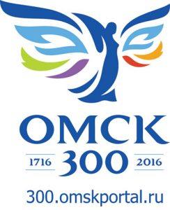 «Четвертый век. Всемирная история Омска»