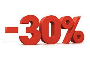 Скидка 30% пользователям портала госуслуг