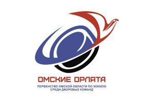 «Омские орлята» пройдут настоящую «предсезонку» в детском лагере