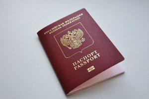 Заграничный паспорт без посредников!