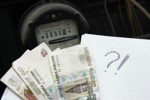 Долг за потребленную электроэнергию присужден наследникам