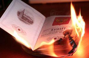 Восстановить утраченный или испорченный паспорт РФ через сайт Госуслуги не только удобно, но и выгодно!