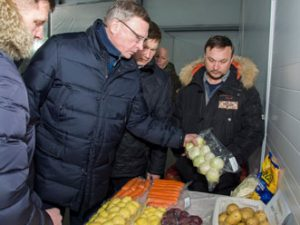 Александр Бурков открыл Год плодородия