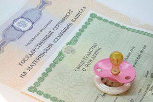Право на ежемесячную выплату