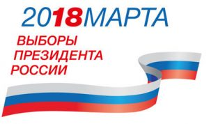 Участковые избирательные комиссии готовы к работе с избирателями