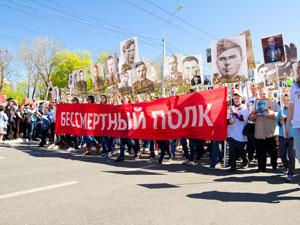 Горячая линия «Бессмертный полк России» в Омской области работает круглосуточно