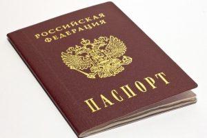 Как понять, что пора заменить паспорт?