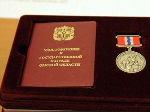 В Омской области повысят выплаты к медалям «Материнская слава» и «Отцовская доблесть»
