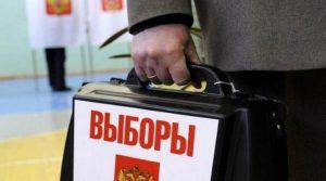 Начинается сбор предложений для дополнительного зачисления в резерв составов участковых комиссий территориальных избирательных комиссий Омской области