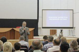 В Омской области проходит общественное обсуждение пенсионной системы
