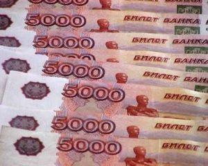 В ЕР предложили изъятые у коррупционеров миллиарды переводить в ПФР