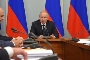 В Омской области Президент Владимир Путин объявил о предстоящем заявлении по пенсионной системе