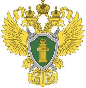 Омская транспортная прокуратура разъясняет