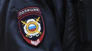 Правоохранители ищут источники звонков о минировании зданий в Сибири