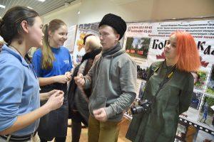 Форум молодых и активных