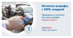 «Преимущество портала www.gosuslugi.ru»