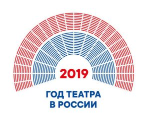 Театральную эстафету Омская область примет в марте