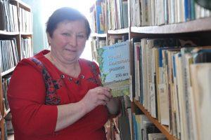 Наталья Троян: «Благодарю тебя, мой книжный мир»