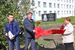 Михей Рудаев: первый руководитель района
