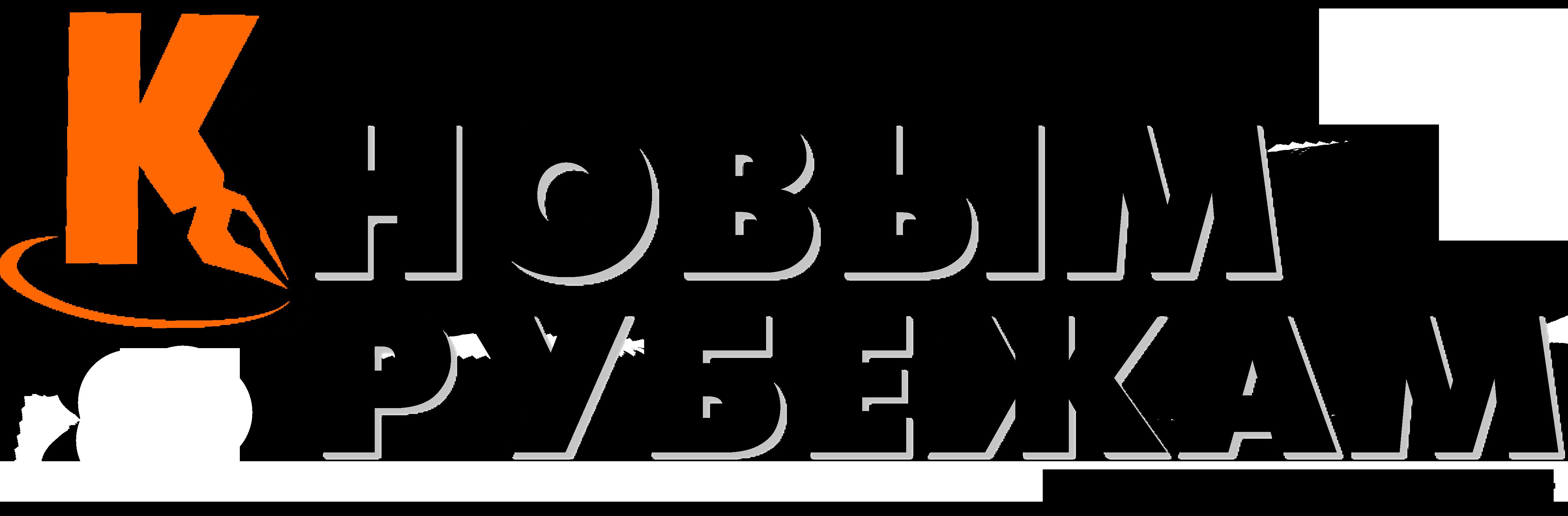 К новым рубежам Logo