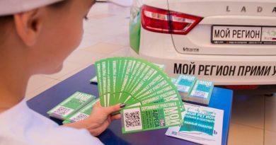 В Омской области в дни голосования по поправкам в Конституцию будет проходить социальная акция «Мой регион»