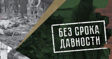 В Омской области откроется Всероссийская передвижная выставка «Без срока давности»