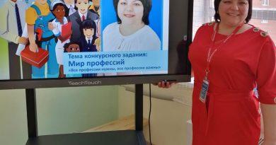 Людмила Ивановна Сазонова: «Воспитатель — это большой ребенок»