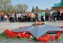 6 мая в р.п. Саргатское у Мемориала «Вечный огонь» прошел районный легкоатлетический кросс, посвященный 76-й годовщине Победы в Великой Отечественной войне