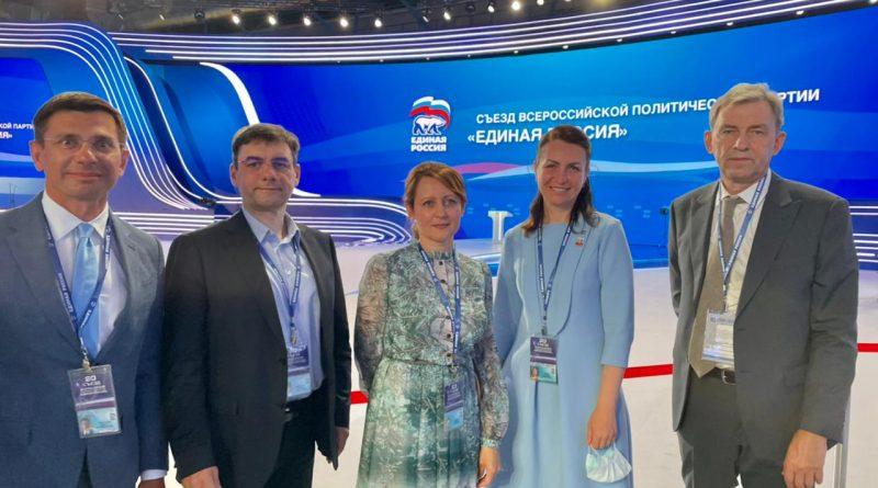 Съезд определил список кандидатов в депутаты Госдумы по территориальным группам